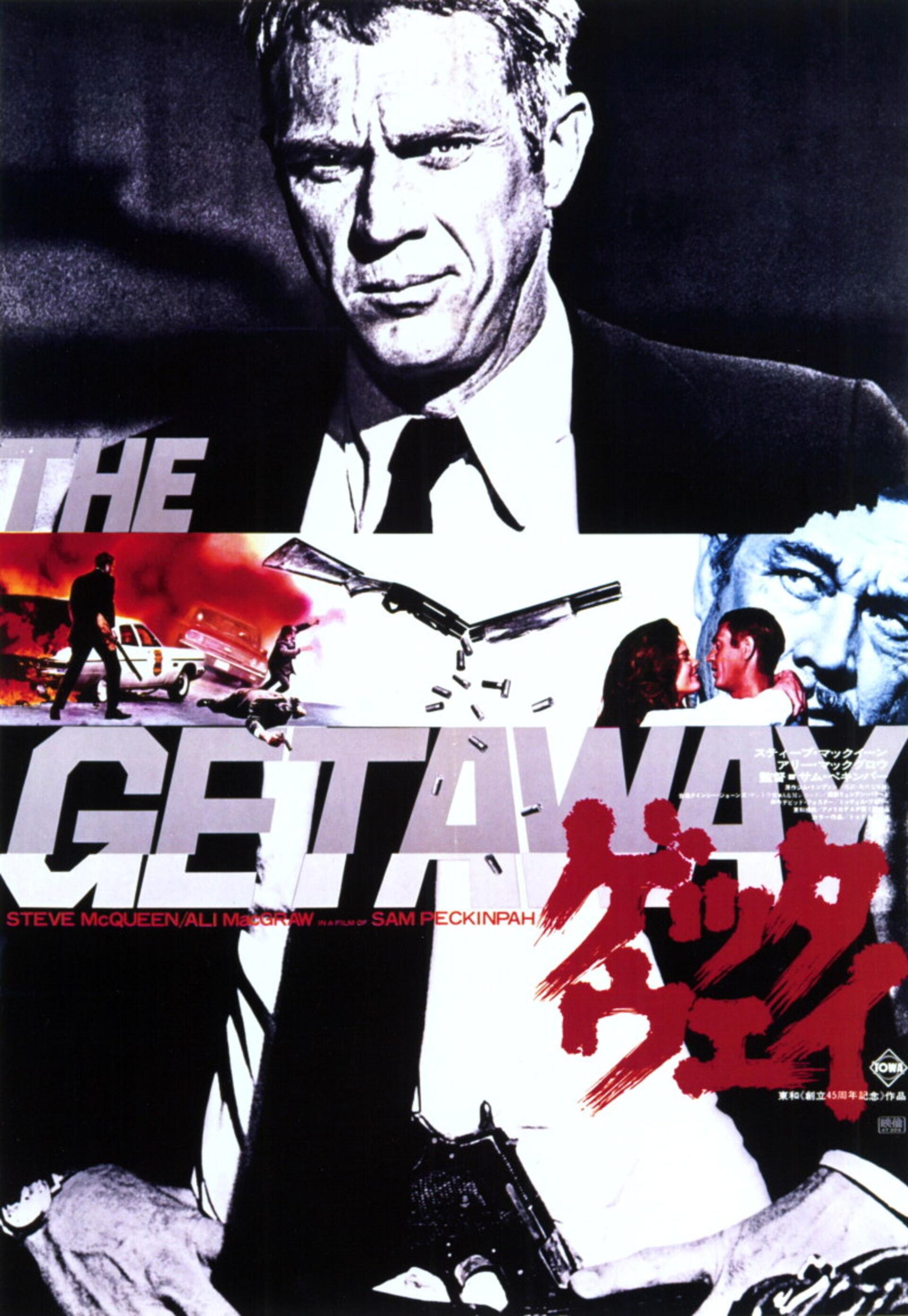The Getaway - Poster 1