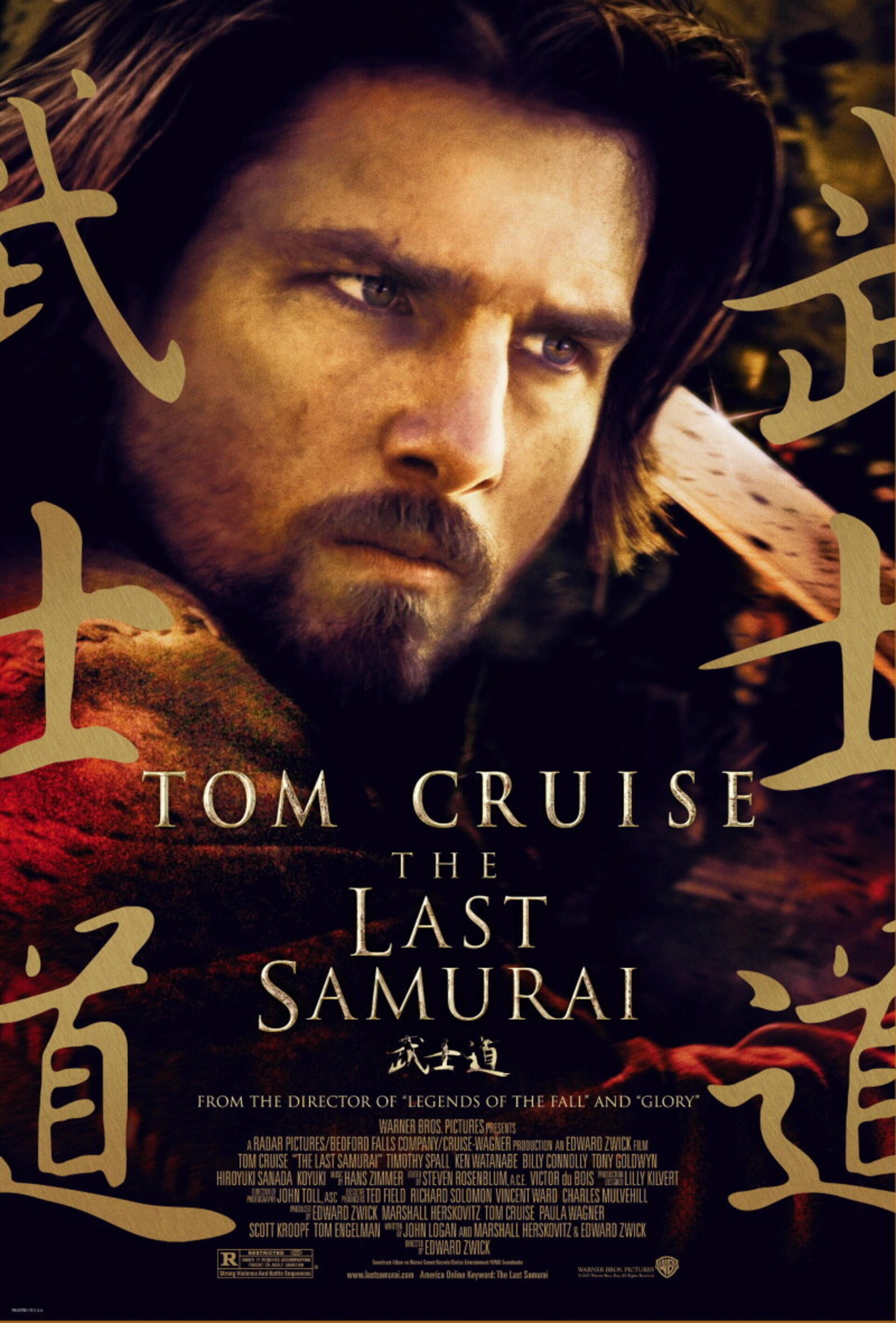 The Last Samurai - Poster 1