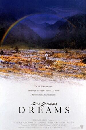 Akira Kurosawa's Dreams - Image - Image 12