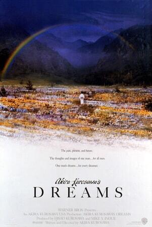 Akira Kurosawa's Dreams - Image - Image 11