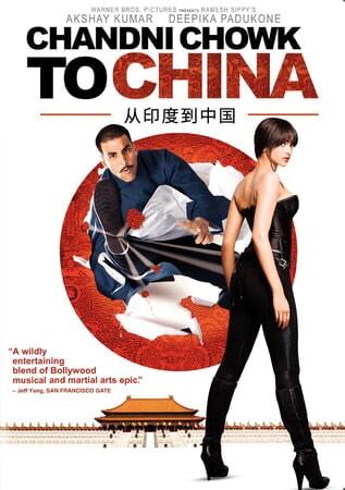 Chandni Chowk to China - Image - Image 20