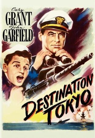 Destination Tokyo - Image - Image 7