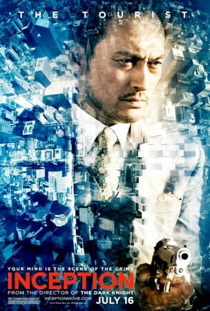 Inception - Image - Image 8