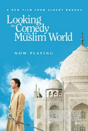 Looking for Comedy in the Muslim World - Image - Image 5
