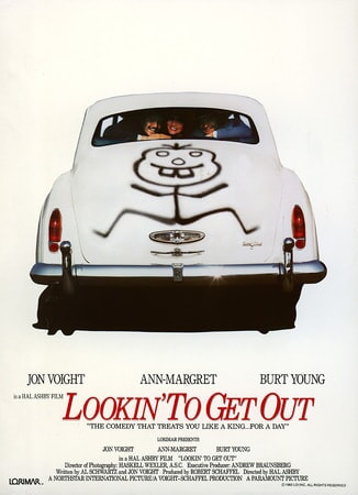Lookin' to Get Out - Image - Image 14