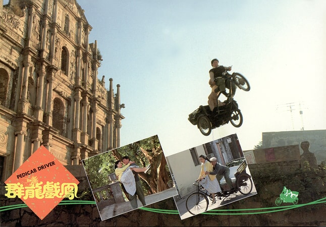 Pedicab Driver - Image - Image 2