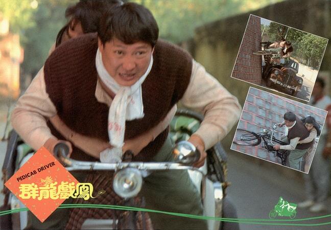 Pedicab Driver - Image - Image 1