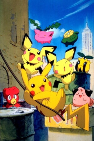 Pokemon 3: the Movie - Image - Image 11