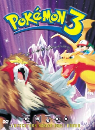 Pokemon 3: the Movie - Image - Image 12