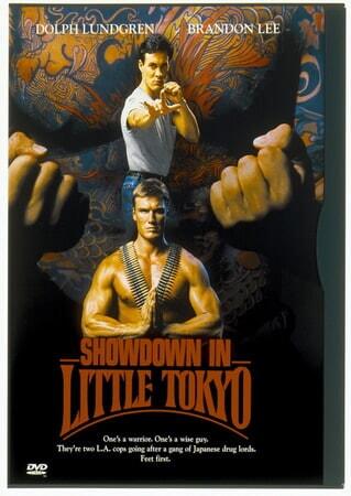 Showdown in Little Tokyo - Image - Image 9