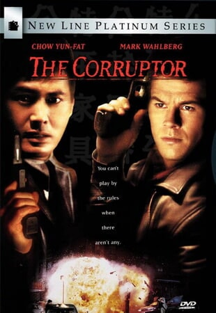 The Corruptor - Image - Image 2