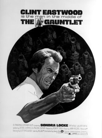 The Gauntlet - Image - Image 13