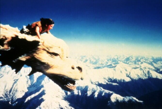 The Neverending Story - Image - Image 1