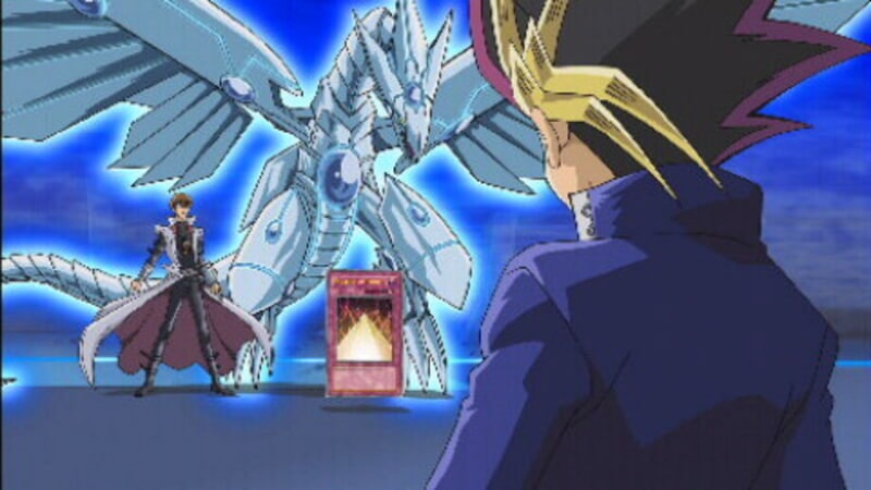 Yu-gi-oh! The Movie - Image - Image 4