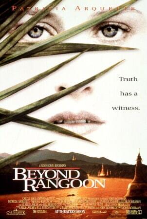 Beyond Rangoon - Image - Image 2