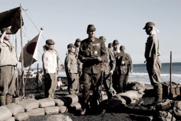 Letters from Iwo Jima - Image - Image 20