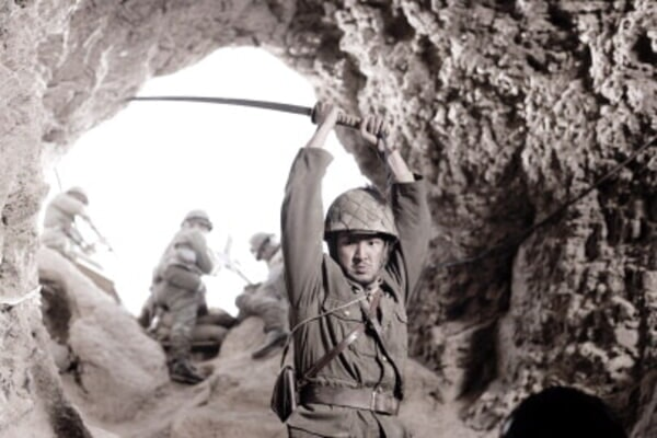 Letters from Iwo Jima - Image - Image 35