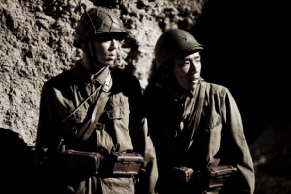 Letters from Iwo Jima - Image - Image 38