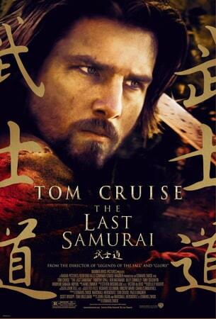 The Last Samurai - Image - Image 28