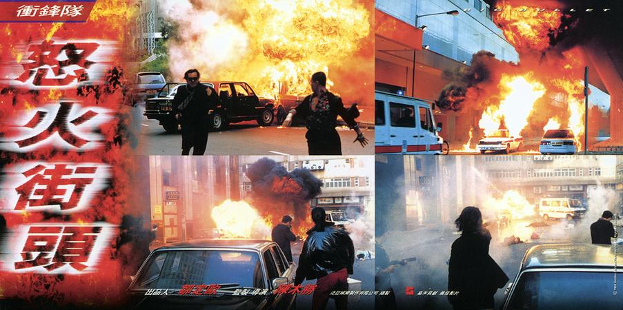 Big Bullet - Image - Image 2