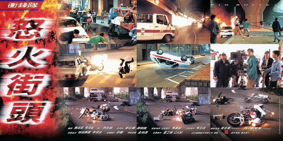 Big Bullet - Image - Image 1