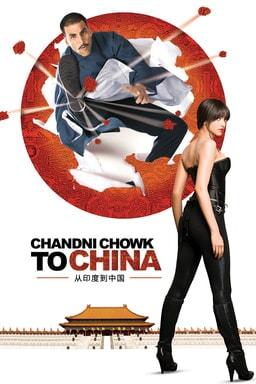 Chandni Chowk to China keyart