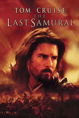 Last Samurai keyart