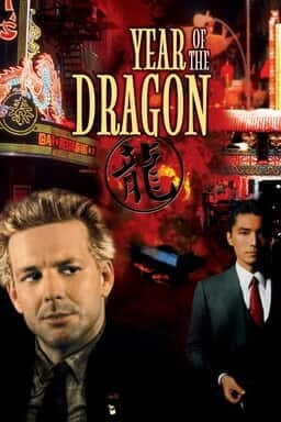 Year of the Dragon Keyart