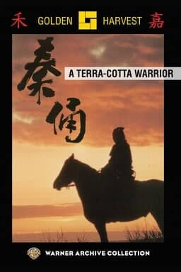 Terra Cotta Warrior - Key Art