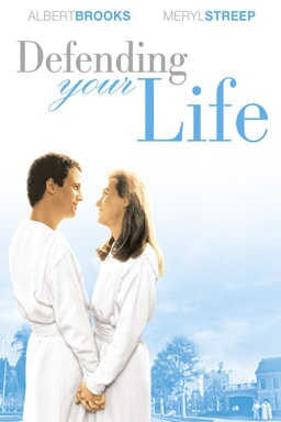 Defending Your Life - Meryl Streep and Albert Brooks looking at each other in white bathrobes