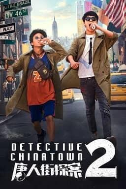 Detective Chinatown 2 - Key Art