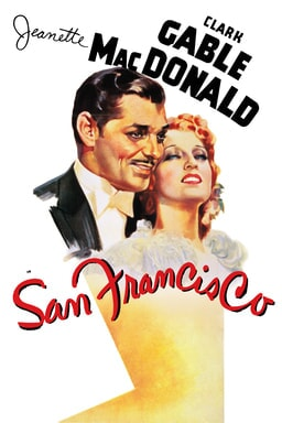 San Francisco (1936) - Clark Gable and Jeanette MacDonald artist picture with white background