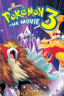 Pokemon 3 Movie keyart