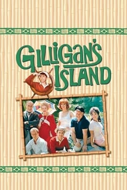 Gilligan's Island - Complete Series - Key Art