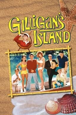 Gilligan's Island: Season 3 - Key Art