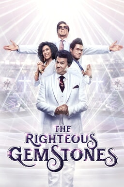 The Righteous Gemstones: Season 1 - Key Art