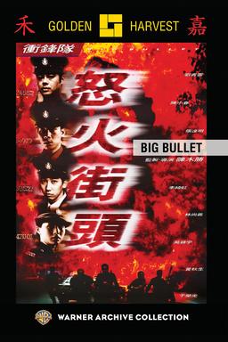 Big Bullet poster