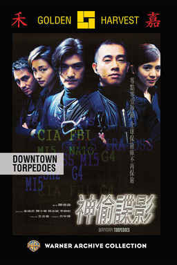 Downtown Torpedoes poster