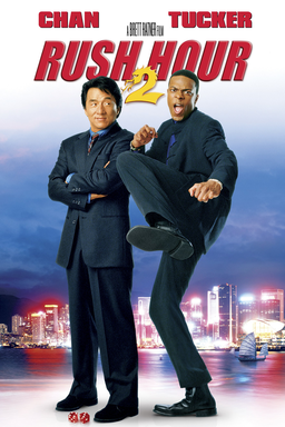 Rush Hour 2 - Jackie Chan as Lee and Chris Tucker as Carter in white blue background city lights